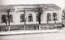 Столовая №8 в Балтийске