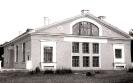 Библиотека Белинского в Балтийске